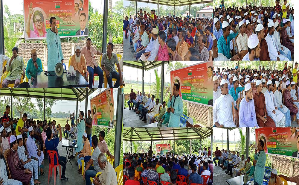 হালুয়াঘাটে বিএনপি'র প্রতিষ্ঠা বার্ষিকী উদযাপন