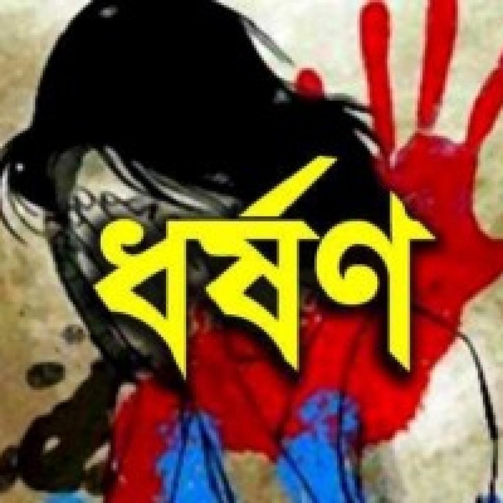 রাঙ্গাবালীতে বিয়ের প্রতিশ্রæতিতে  প্রতারণার অভিযোগ,  চারজনের বিরুদ্ধে মামলা