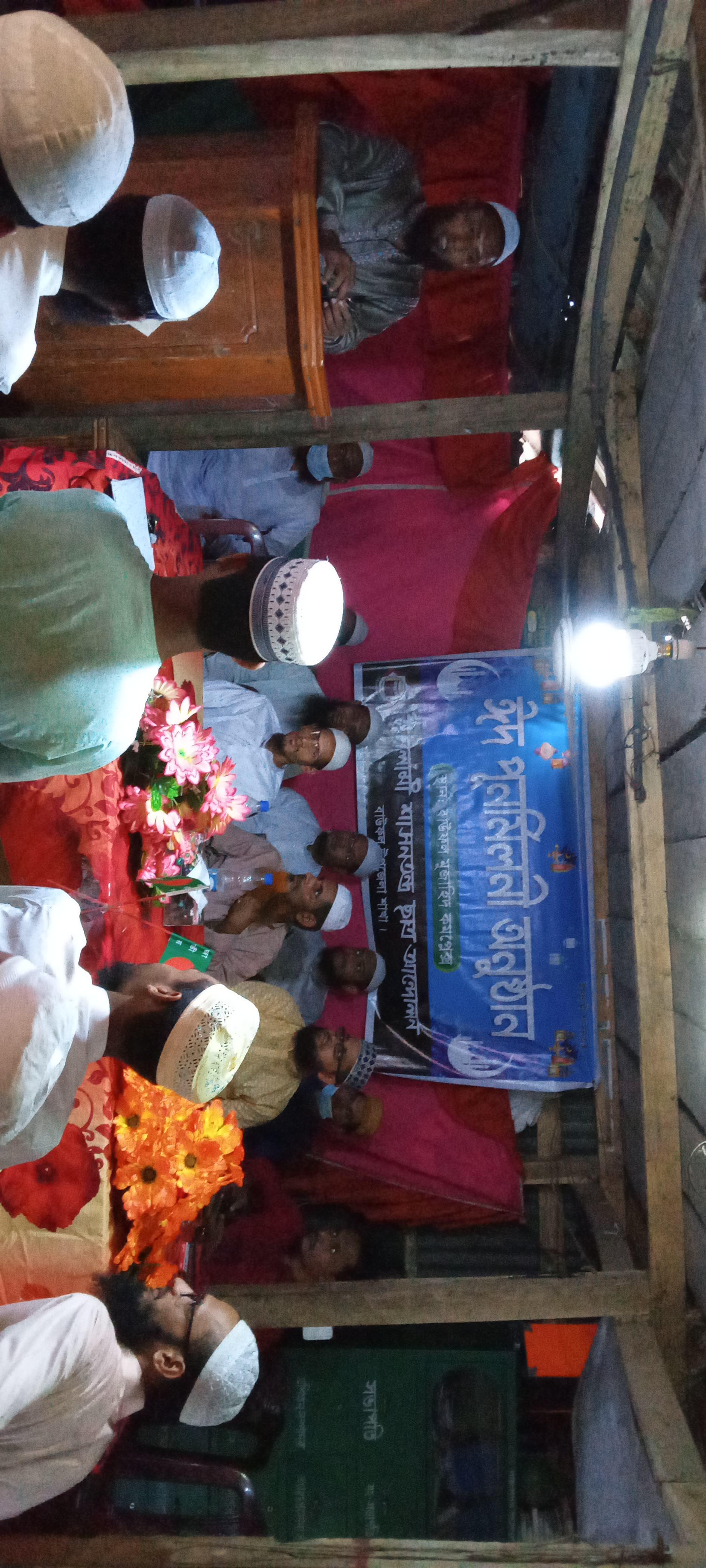 বাউফলে ইশা ছাত্র আন্দোলনের ঈদ পুনর্মিলনী  অনুষ্ঠিত